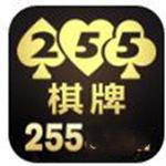 255棋牌com ios版
