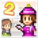 百货商场物语2正常版  v1.1.5 汉化版