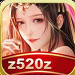 z520z棋牌娱乐官网版