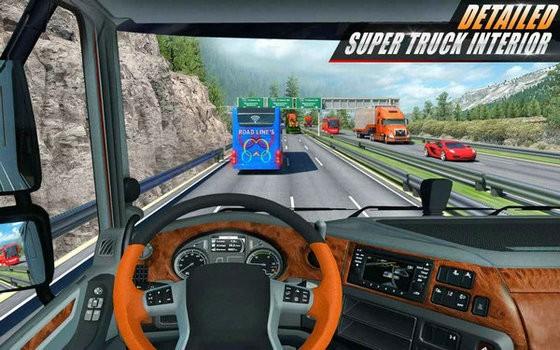 欧洲卡车驾驶模拟器3D2021最新版