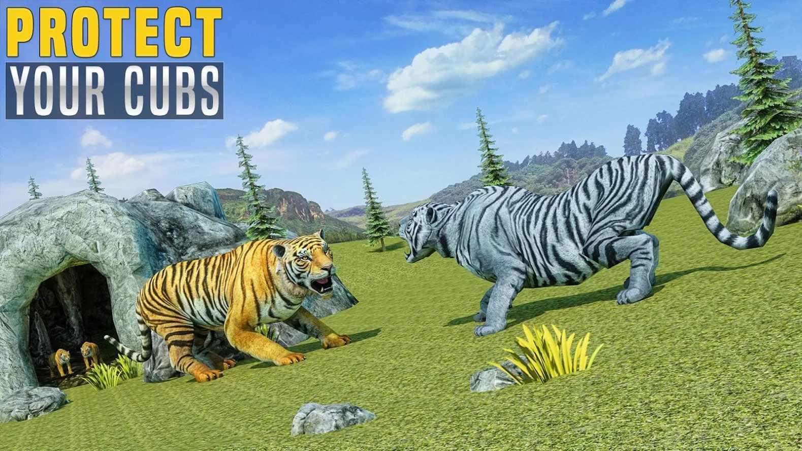 老虎家庭模拟器无限金币版下载