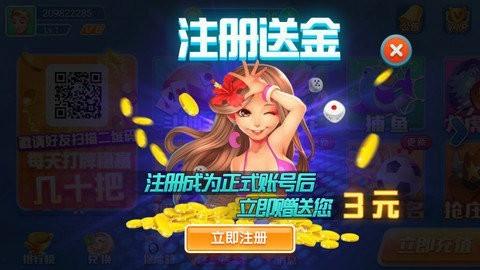 知否棋牌官网2019