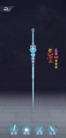铸剑宗师破解版