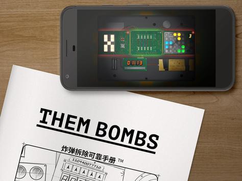 恐怖炸弹免费版