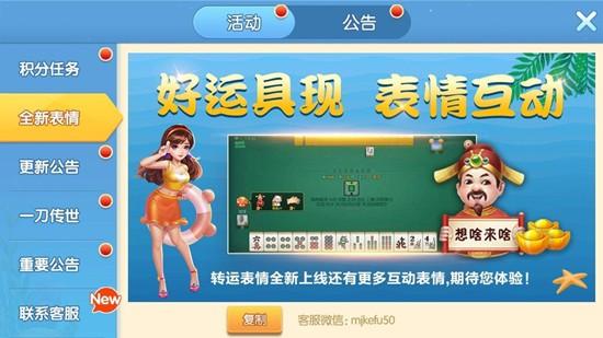 海南麻将app官方版