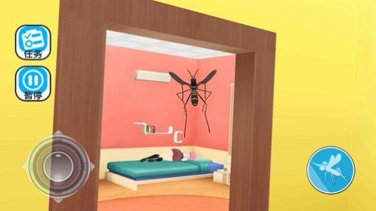 蚊子袭击模拟器安卓版