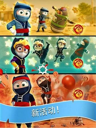 笨拙的忍者2游戏下载