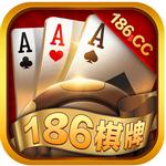 186tc棋牌游戏手机版