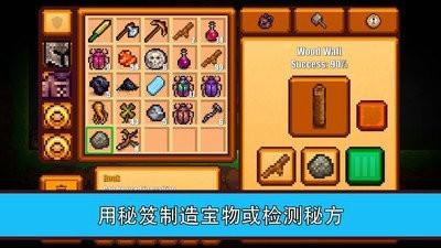 像素生存游戏2游戏下载