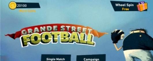 终极街头足球游戏下载