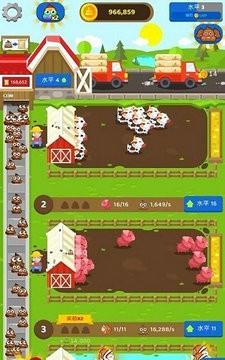 闲置肥料农场游戏下载