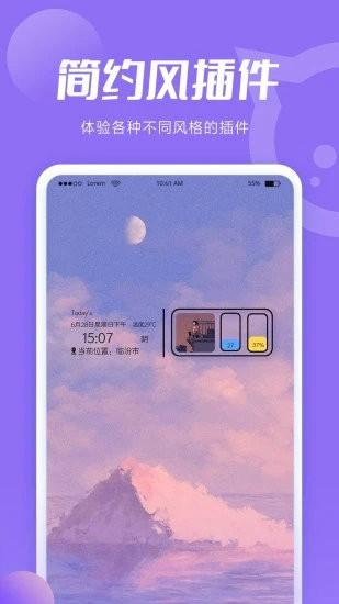 小妖精美化app下载2018