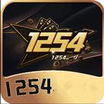 1254棋牌官网版