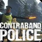 缉私警察模拟器手机中文版