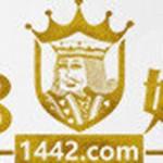 赢8娱乐vip1442登录官网版