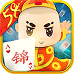锦州58麻将安卓版