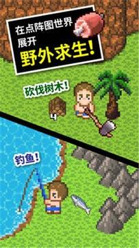 无人岛大冒险2安卓版