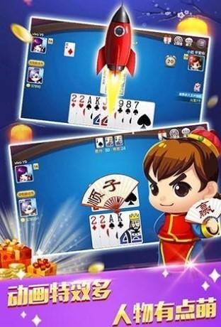 宏图棋牌36A苹果版