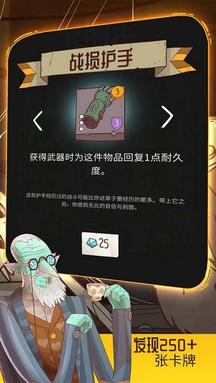 星陨传说流浪者的故事手机版下载
