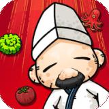 蜗牛餐厅游戏安卓版