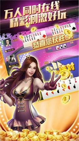 龙胜娱乐app