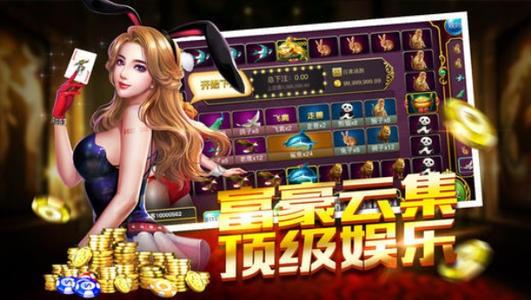 星云娱乐app新版下载2021