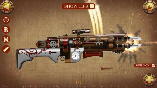 蒸汽朋克武器模拟器破解版