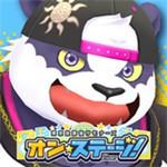 放学后的功夫熊猫中文版