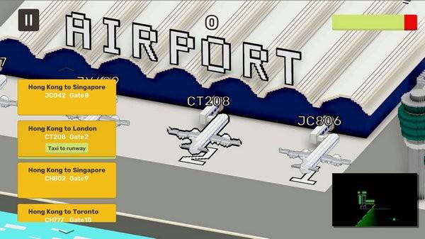 迷你机场破解版