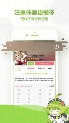 谜妹轻量版app手机版