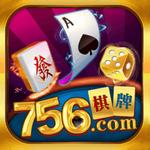 756棋牌com2019旧版本