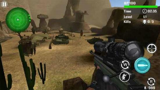 山地狙击手射击游戏下载