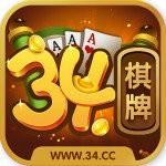 34棋牌7777官网版