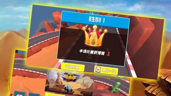王者赛车模拟器