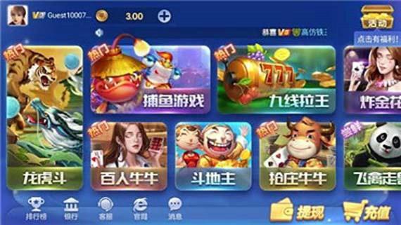 神殿娱乐棋牌官网版HD