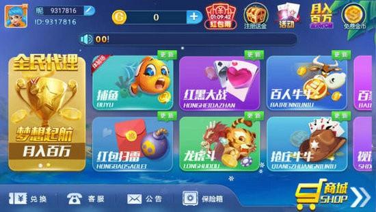 38手游app平台下载送128