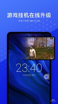 光速虚拟机app1.1.5下载