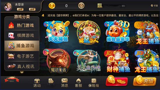 开元盛世棋牌游戏103新版