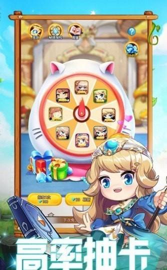 勇士乐园游戏官方版