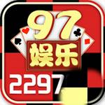 2297棋牌官方网版