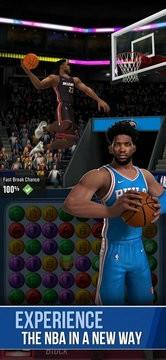 NBA球星游戏破解版