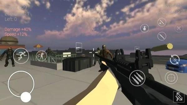 灭绝僵尸入侵游戏最新下载