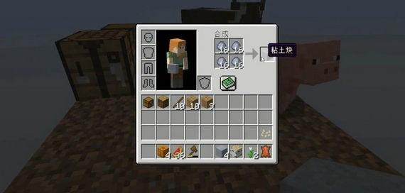 单方块生存下载