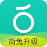 青桔单车app官方最新版