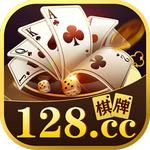 128cc棋牌官网版苹果版