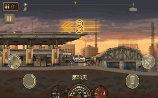 死亡战车1