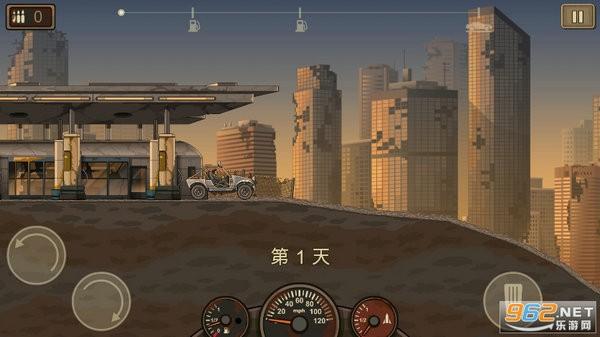 死亡战车2手机中文版下载