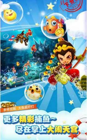 齐乐乐游戏中心手机版