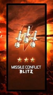 导弹冲突游戏下载