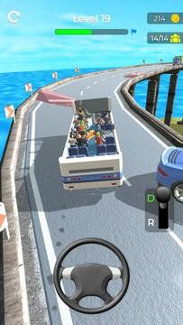 上山巴士正式版
